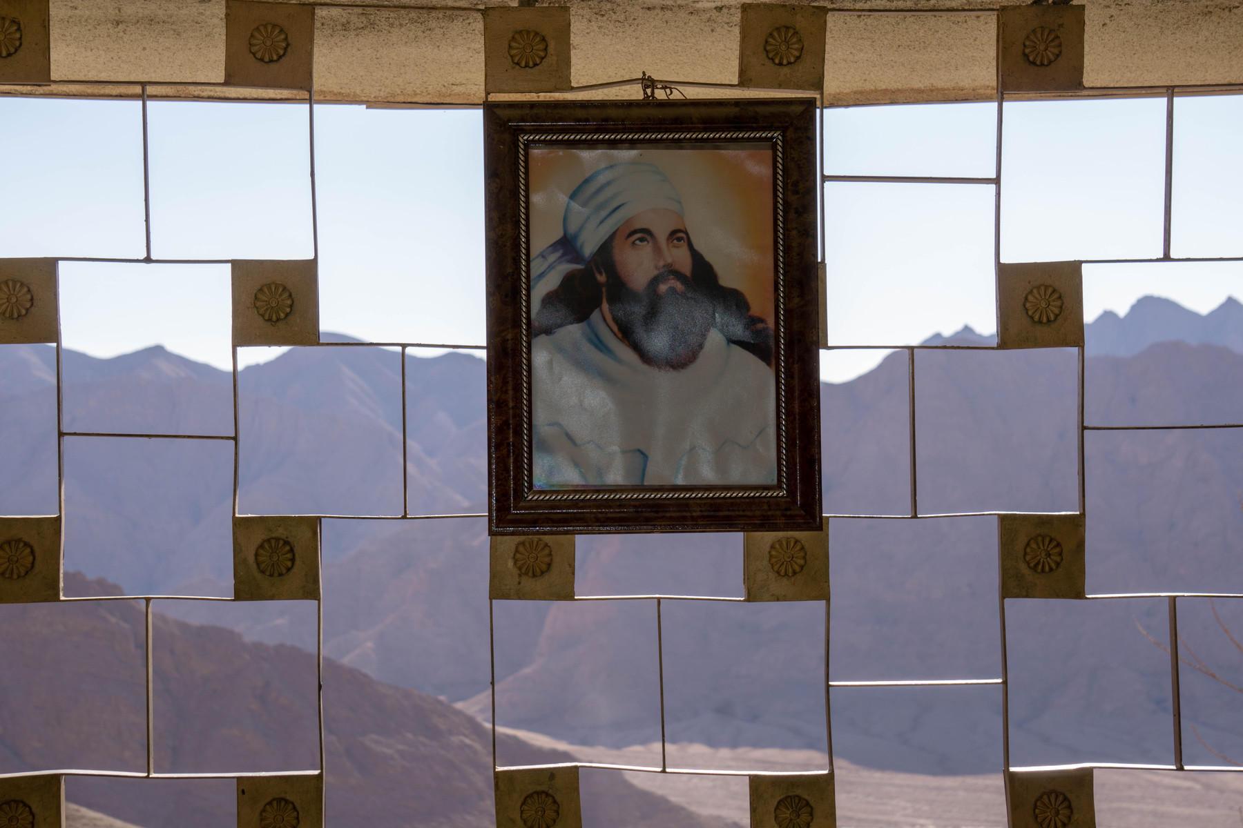 Chak Chak, Yazd Province
